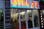 Отель Hotel 71