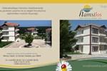 Апартаменты Hamsilos Apart Hotel