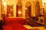 Отель Cappadocia Mayaoglu Hotel