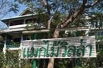 Отель Makmai Villa (Rayong)
