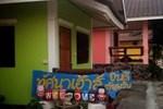 Гостевой дом Tassana House