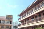 Гостевой дом Panupong Apartment