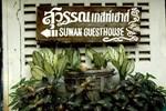 Гостевой дом Suwan Guest House