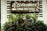 Suwan Guest House