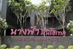 Отель Nangfa Mini Hotel Chiang Rai