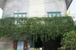 Гостевой дом Tonkong Guesthouse