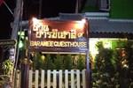 Гостевой дом Baanbaramee Guesthouse
