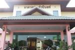 Отель Pornnarumit Hotel