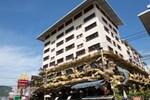 Отель Tiger Hotel (Complex)