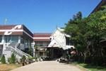 Отель Thatphanom Place