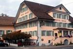 Отель Hotel Restaurant Adler