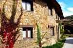 Отель Casa Rural Antaño