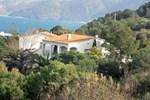 Апартаменты Cap De Vol Apartment Llanca