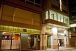 Отель Hotel Balaguer