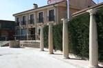 Гостевой дом Domus Viatoris