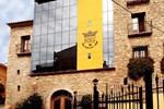 Отель Hotel Restaurante Verdia