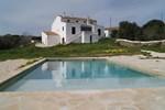 Casa Rural Granada de Dalt