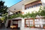 Отель La Vega y Casa Cardin