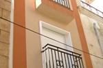 Апартаменты Casa Dúplex Kentia