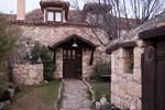 Гостевой дом Posada del Enebro