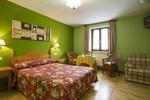 Гостевой дом Hostal Almadiero