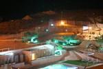 Отель Hospederia Rural La Garapacha