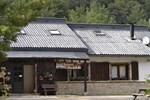 Hostal-Restaurant Pous de la Neu