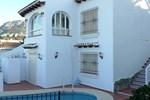 Апартаменты Holiday home Los Patios Pego