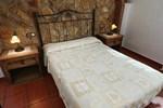 Отель Alojamientos Rurales Los Macabes