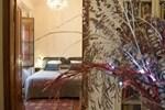 Отель Cluc Hotel Begur