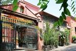 Апартаменты Casa Laurel
