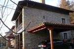 Casa de Aldea La Ablanera