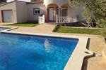 Апартаменты Holiday home Urb Las Tres Cales VI L'Ametlla de Mar