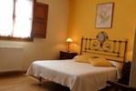 Отель Hotel La Llosona