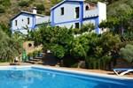 Апартаменты Holiday Home El Pajar Rute