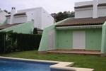Апартаменты Villas El Pinaret