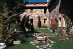 Гостевой дом Posada Casa Del Cura