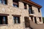 Апартаменты Alojamientos Botica Rural