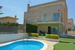 Апартаменты Holiday home Casa Mar L'Ampolla