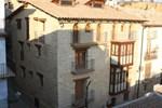 Апартаменты Apartamentos Doña Candida