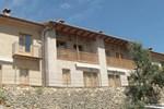 Отель Cases dels Gasulla 7