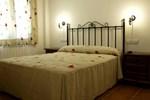Апартаменты Apartamentos Valle del Guadalquivir