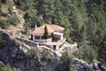 Holiday Home Cueva Del Peinero Sierra De Cazorla
