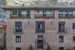 Отель Hotel Los Leones