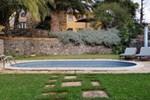 Отель Casa Rural El Borbullón