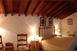 Гостевой дом La Posada Rural