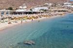 Отель Paradise Beach Camping