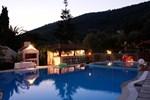Отель Afroditi
