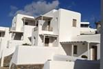 Апартаменты Meres Homes