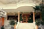 Отель Pella Hotel